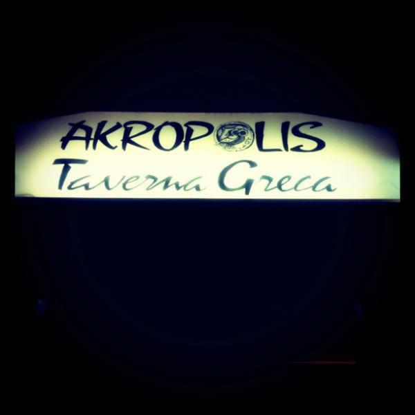 pici-e-castagne-taverna-akropolis-3